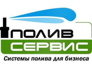 poliv_service