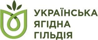 +UBG_logo